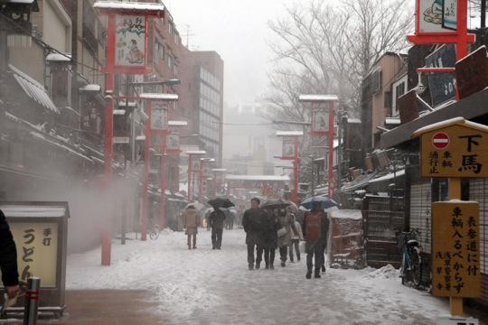 neige asakusa