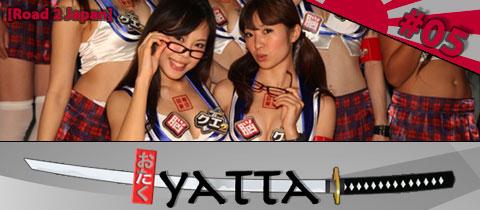 Day 5 – Le Tokyo Boobs Show