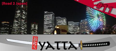 Day 11 – Yokohama, la ville ouverte sur le monde