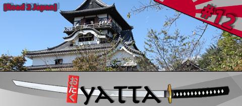Day 12 – Nagoya, la ville qui a du chien !