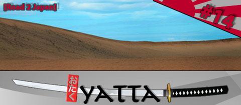 Day 14 – Tottori, le Sahara au Japon