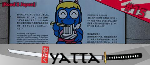 Day 15 – Takamatsu, la ville où les Oni mangent des Udon