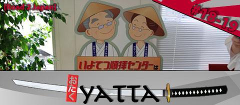 Day 18-19 – Arrivée à Matsuyama et début du Shikoku Henro