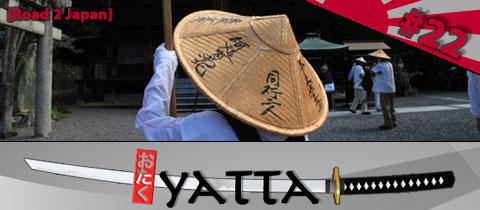 Day 22 – Matsuyama, la fin du Henro