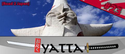 Day 23 – Osaka, la ville de l'homme qui court en 1970