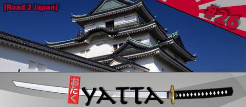 Day 26 – Wakayama, la ville normale
