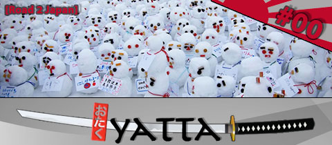 [Road 2 japan 2014] Day 00 – Présentation du voyage Janvier/Février 2014