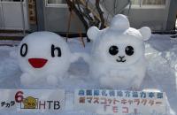 [Road 2 Japan 2014] Day 12 – Sapporo, la ville du Yuki Matsuri