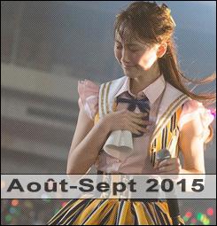 Août-Septembre 2015